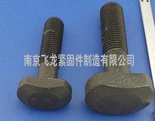 高强度T型螺栓w