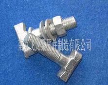 铁镀锌T型螺栓W