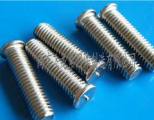 焊接螺钉w