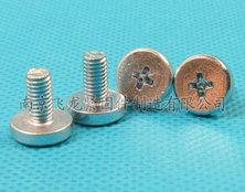 铁镀锌非标十字槽螺丝w