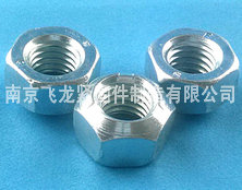 铁镀锌非标防松螺母