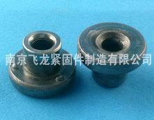 圆头T型焊接螺母